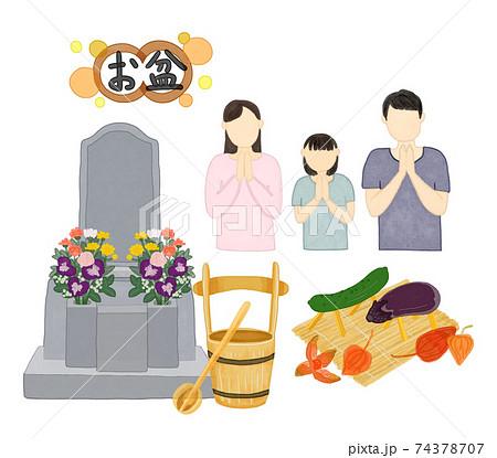 お盆のイラストセット お墓参りをする家族 74378707
