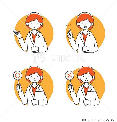 患者に説明をする薬剤師または女医のイラスト素材 74410795