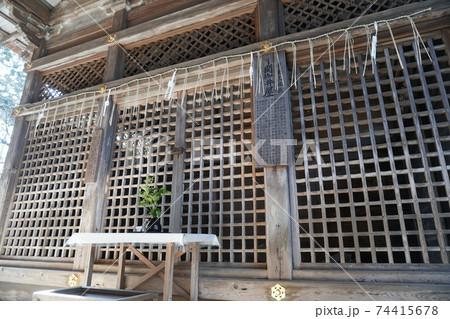 三井寺(園城寺)閼伽井屋三井の霊泉 74415678