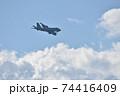 大空を翔る海上自衛隊のP-1哨戒機 74416409