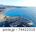 空撮・和歌山県「志原海岸」 74422310