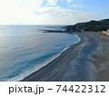 空撮・和歌山県「志原海岸」 74422312