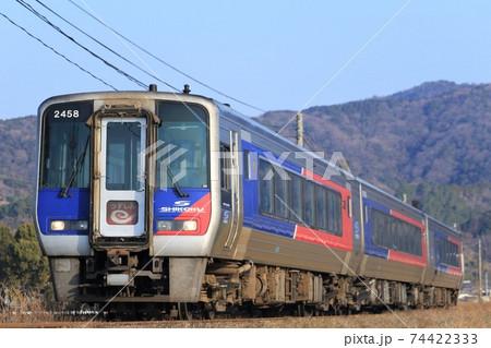 特急うずしお・N2000系試作車 74422333