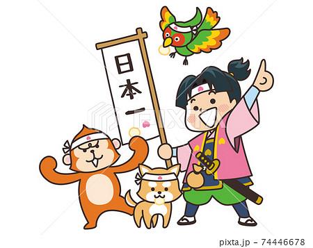 桃太郎と家来の犬猿雉 74446678