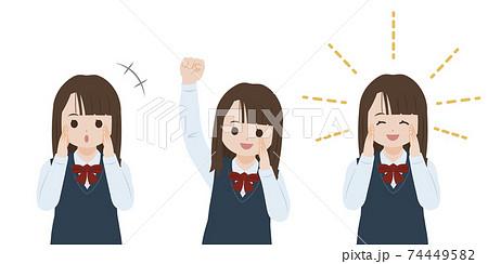 学生 女子生徒 美少女 応援 声援 ポーズ 上半身 イラスト素材 74449582