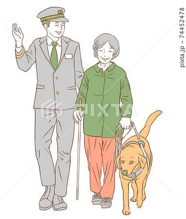 駅員と盲導犬と視覚障碍者(シンプルカラー) 74452478