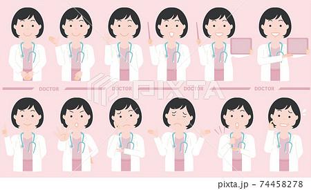 女医のハンドサインセット 医者 74458278