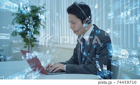 ビジネスとテクノロジー オペレーター 74459710