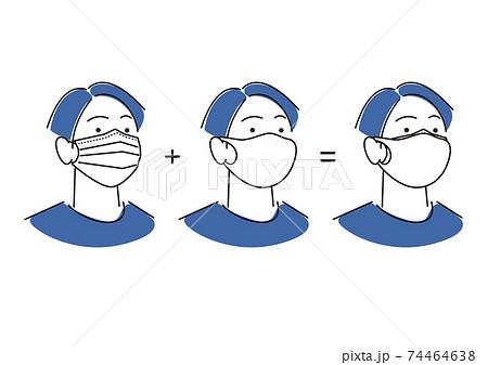 二重にマスクを着用している男性 シンプル イラスト ベクター 74464638