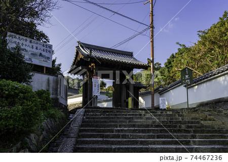 當麻寺 黒門(北門) 奈良県葛城市 74467236