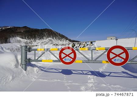 当別ダムと通行止めのゲート 74467871
