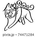 健太専用ネームロゴ干支シリーズ「戌、犬、いぬ」 74471284