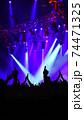 コンサート 74471325