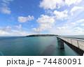 晴天の沖縄古宇利島全景と古宇利大橋 74480091