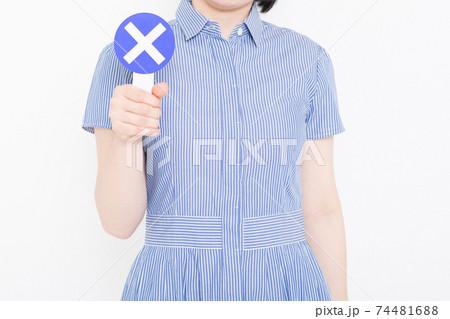 NGのプラカードを持っているワンピースを着た女性 74481688