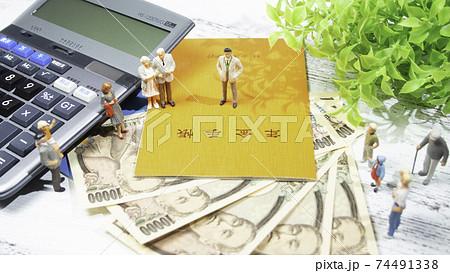 現役世代に支えられる国民年金、老後にもらえる年金額(日本) 74491338
