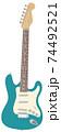 エレキギター ブルーグリーン 74492521