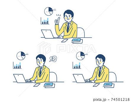 リモートワークをするビジネスマンのさまざまな表情 セット 74501218