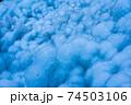 尾ノ内氷柱 氷柱 74503106