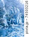 三十槌の氷柱(みそつちのつらら) 74503216