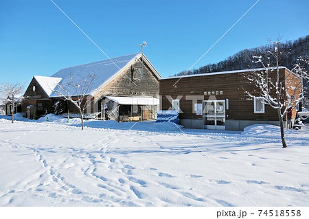 五天山公園・環境学習館・管理事務所(北海道札幌市西区) 74518558
