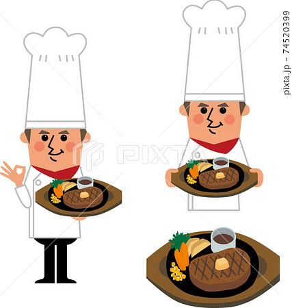ステーキとコック 74520399