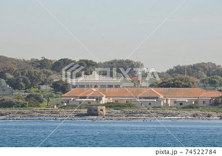 南アフリカ、ケープタウン、マンデラ大統領が収容されていた刑務所島、ロベン島 74522784