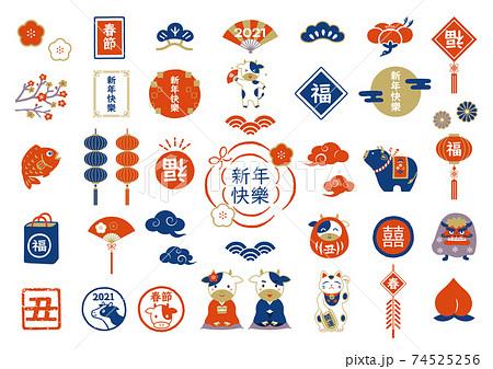 中華風の旧正月のアイコン 74525256
