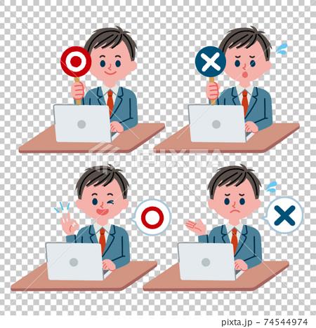 男學生的插圖素材,可以用於測驗計算機的使用方法 74544974