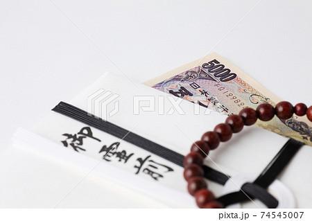 香典 お金 数珠 74545007