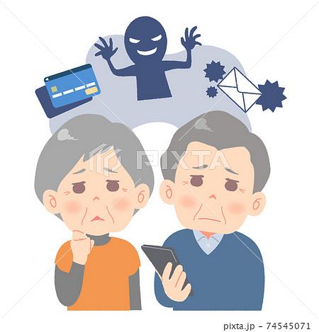 ウイルスメールや情報漏洩、詐欺に怯える老夫婦 74545071