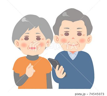 スマホを片手に明るい表情のおじいさんとおばあさん - ふたり一緒 74545073