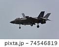 着陸するアメリカ海兵隊のF-35B戦闘機 74546819