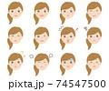 女性の顔イラスト(表情いろいろ) 74547500
