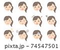 女性の顔イラスト(表情いろいろ) 74547501