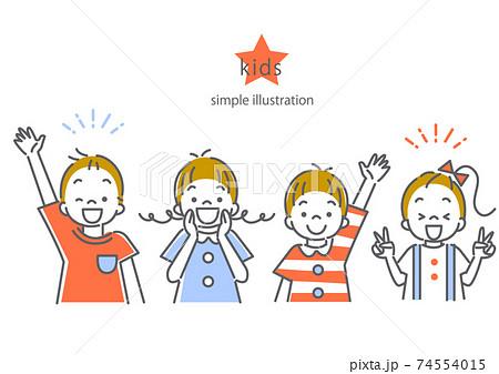 笑顔で呼びかける子供たちのシンプルでかわいい線画イラスト素材 74554015