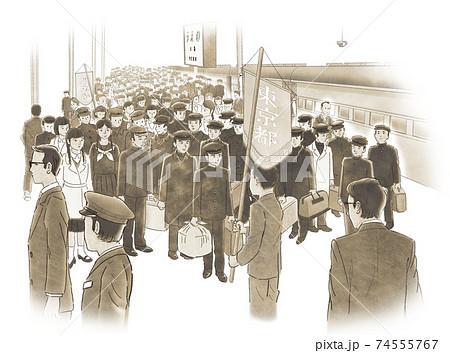 【イラスト】昭和、集団就職、金の卵 74555767