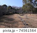 西神中央公園  神戸市 西区 公園 冬 74561564