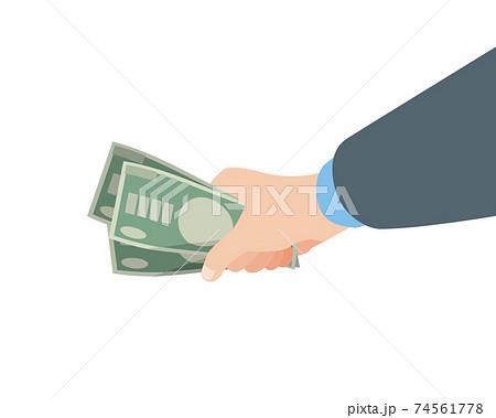 お金をつかむ手 74561778