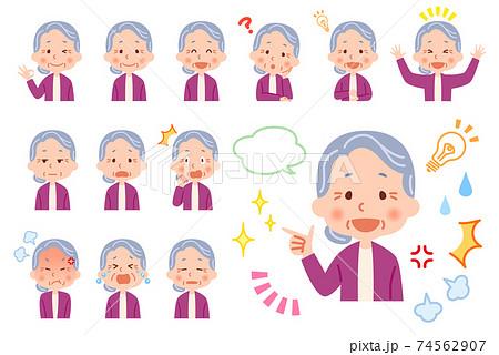 おばあさん 表情セット 74562907