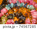 Multicolor tourmaline beads 74567285
