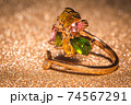 Gold ring with tourmaline 74567291