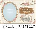 アンティークなお花の装飾フレーム、飾り罫、オーナメントのベクターセット。フォトフレームなどに。 74573117