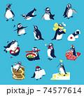 手描き風ペンギン15点 74577614