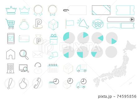 【線画 背景色あり】通販 EC ホームページ ラフな日本地図 アイコン セット 74595856