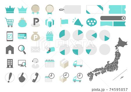 【主線なし】通販 EC ホームページ ラフな日本地図 アイコン セット 74595857