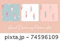 社会的距離をとるアイソメトリック人物のパターン 74596109