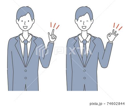 指を指す、OKサインをする スーツを着た男性 74602844
