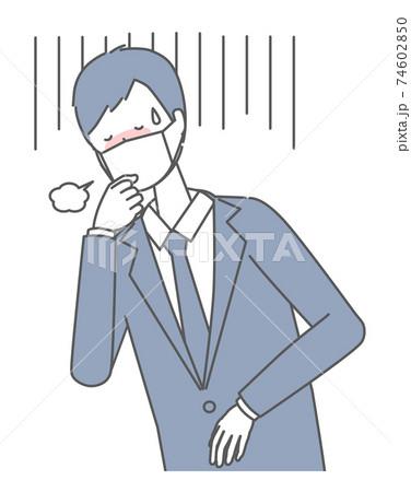 咳をする マスクを着けたスーツの男性 74602850