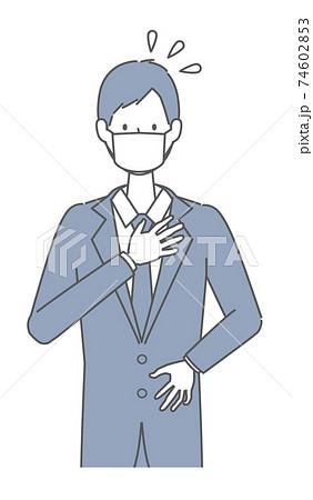 焦る マスクを着けたスーツの男性 74602853